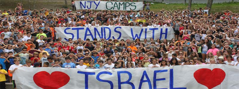 njy stands w israel